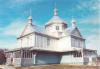 Заріцька церква